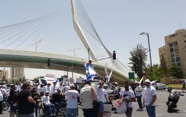 """הפגנת נכי צה""""ל בירושלים"""