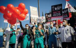 מחאת צוותי הרפואה