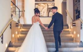 החתונה המבוימת שערכה שרה וילארד