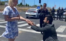 הצעת הנישואין בעוטף עזה