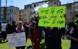 הפגנת החברה הערבית בלוד
