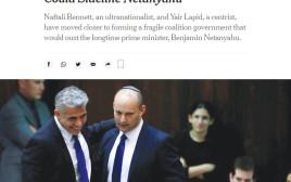 צילום הידיעה בניו-יורק טיימס