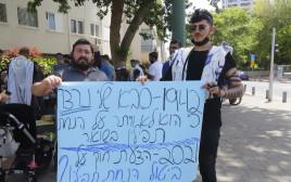 הפגנת מחאה מול ביתה של זנדברג