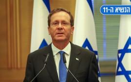 נשיא המדינה יצחק בוז'י הרצוג