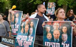 הפגנה נגד הקמת ממשלת שינוי