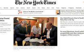 כותרת האתר של ניו יורק טיימס