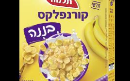 תלמה- קורנפלקס בטעם בננה מחיר 18.90 שקלים