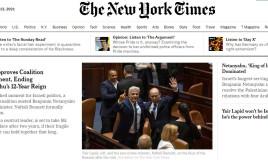 שער הניו יורק טיימס המסקר את הפלת ממשלת נתניהו
