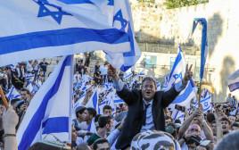איתמר בן גביר בצעדת הדגלים בירושלים
