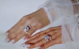 טבעות הנישואין