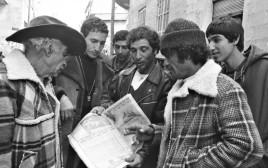 אוהדים קוראים בעיתון על פרשת הנשק במשרדי שמשון תל אביב