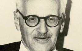 יהודה מרגולין