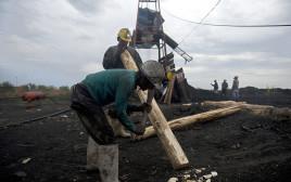 כורי פחם במקסיקו, אילוסטרציה