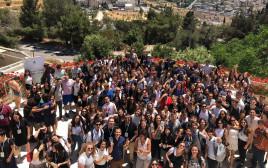 יום עיון לסטודנטים אמריקאים בירושלים