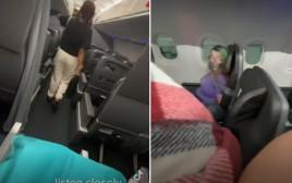 השתוללה במטוס ונקשרה לכיסא
