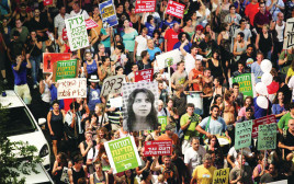 המחאה החברתית