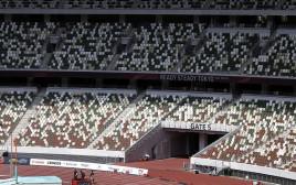 אצטדיון ריק בטוקיו