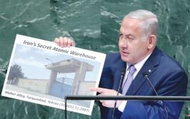 """נאום נתניהו בנושא הגרעין האיראני באו""""ם"""