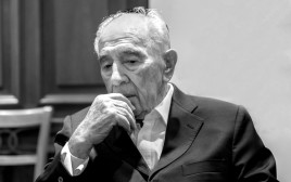 """הנשיא לשעבר שמעון פרס ז""""ל"""