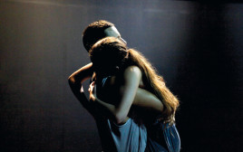 INBAL DANCE THEATER