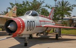המיג העיראקי, מוזיאון חיל האוויר
