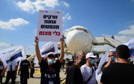 מחאת עובדי ענף התעופה