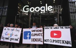 הפגנה מול גוגל