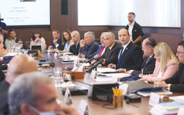 ישיבת ממשלת ישראל ה-36