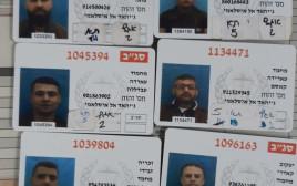 תמונות האסירים שברחו (בתעודות) - ללא צורך בקרדיט צילום