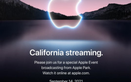 האירוע ההכרזה הבא של אפל