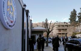 שגרירות האמירויות בדמשק