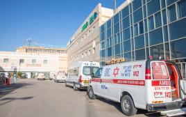 בית החולים קפלן