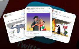 קריקטורות נגד חיזבאללה ואיראן