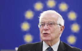 ז'וזף בורל, שר החוץ של האיחוד האירופי