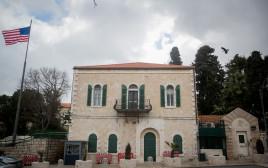 הקונסוליה האמריקאית בירושלים, ארכיון