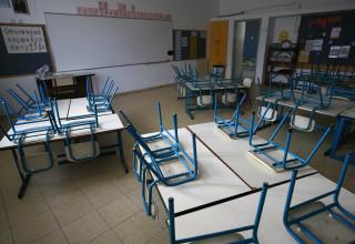 כיתה ריקה