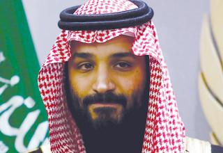 יורש העצר הסעודי, מוחמד בן סלמן
