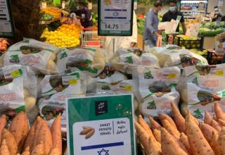 בטטות ישראליות בדובאי