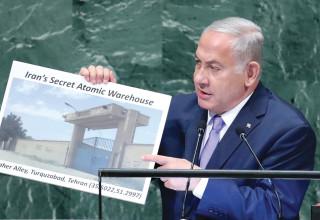"""נתניהו מציג באו""""ם ב-2018 את המתקן הגרעיני הסודי בלב טהרן"""