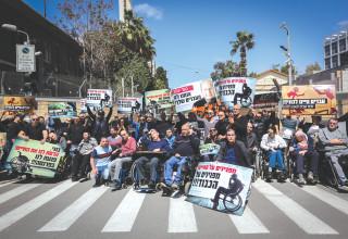 """הפגנת נכי צה""""ל מול משרד הביטחון מרץ 2016"""