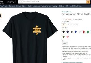 למכירה באמזון: חולצה עם טלאי צהוב למתנגדי חיסונים