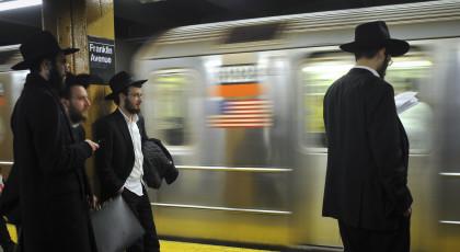 יהודים בארה