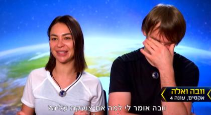 """""""אנחנו לא מכירים שירים בעברית"""": הצצה למשימה הבאה ב""""מירוץ למיליון"""" - המרוץ למיליון 8 allstars"""