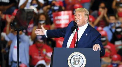טראמפ בוועידה המפלגתית(צילום: טראמפ בוועידה המפלגתית)