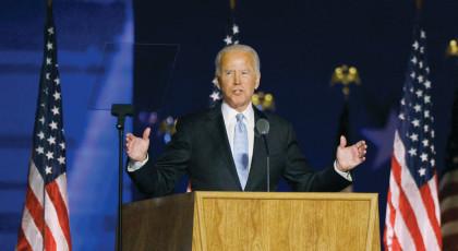 ג'ו ביידן בנאום הניצחון(צילום: ג'ו ביידן בנאום הניצחון)