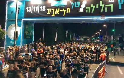 מרוץ הלילה של תל אביב
