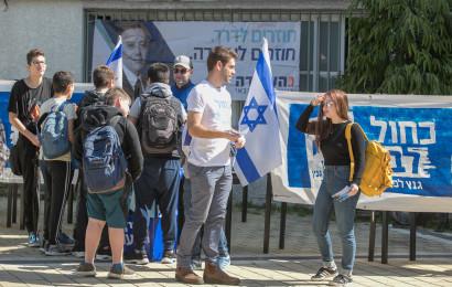 הבחירות בעירוני ד' בתל אביב