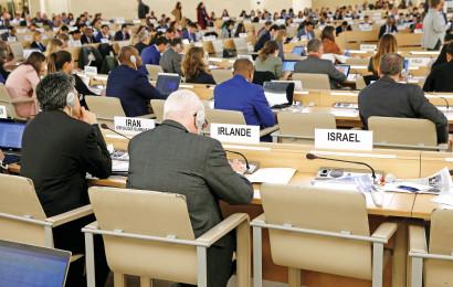 ישראל מחרימה את דיוני הוועדה לירי בגבול עזה