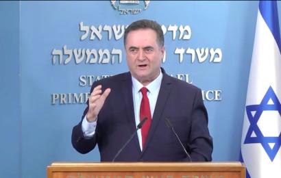 שר האוצר ישראל כ״ץ בהצהרה להצגת התכנית הכלכלית למשק