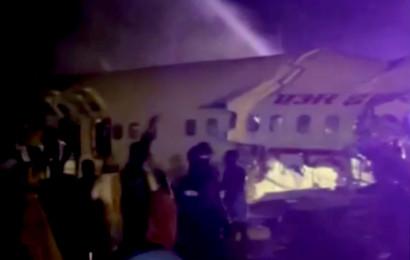 התרסקות המטוס ההודי